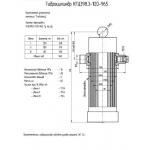 Телескопический Гидроцилиндр КГЦ398.3-120-965 прицепа САТ-24 3х штоковый