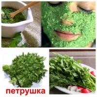 Петрушка, зелень в ассортименте