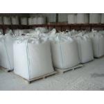 Продаем кормовую соль