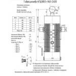 Телескопический Гидроцилиндр КГЦ 380 прицепа ПТС-14, ПСС-14 5-ти штоковый