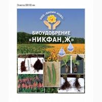 Биостимулятор роста растений НИКФАН