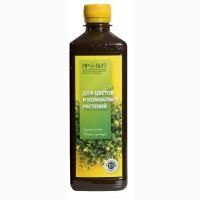 Экологически чистое натуральное сапропелевое удобрение для гидропоники