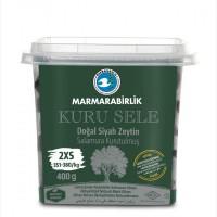 НАТУРАЛЬНЫЕ турецкие оливки и маслины MARMARABIRLIK оптом. Сертификаты ХАЛЯЛЬ, КОШЕР