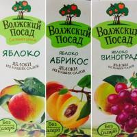 Сок Яблочный TetraPak 1 л