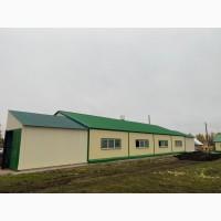 Строительство Ферм, ангаров