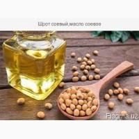Куплю масло не рафинированное сои соя в Казахстан