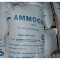 Распродажа фосфорных удобрений
