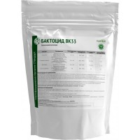 Бактоцид ВК33 Organic - Инсектицид