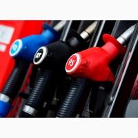 Купоны на бензин, ДТ