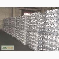 Чушки алюминиевые А6, А7 и др. на экспорт