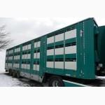 Автомобили скотовозы для перевозки животных