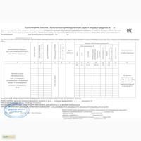 ООО Сантарин, продаст сухое обезжиренное молоко производства Белоруссии, ГОСТ