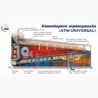 Конвейерная зерносушилка АТМ UNIVERSAL