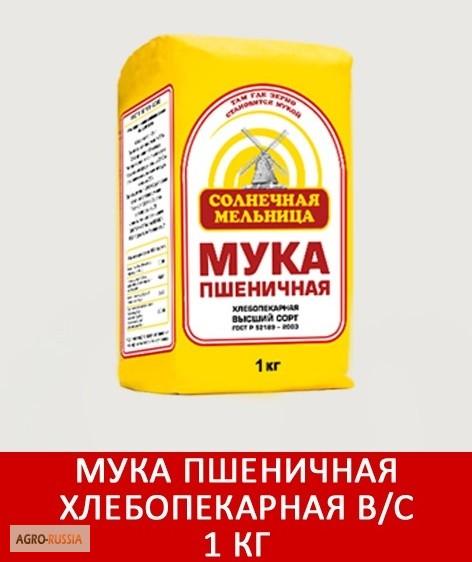 Доска объявлений продажа муки г саратов азс красноярск подать объявление
