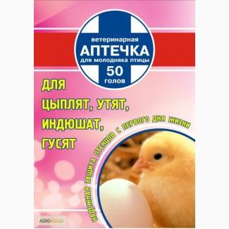 ветеринарное лекарство от аллергии