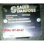 Запчасти на гидронасос HRL 057 BLS-25-20 Mod № 4577252 Sauer-Danfoss, в наличии