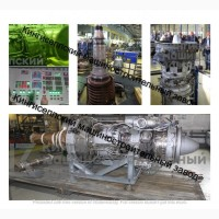 Ремонт, обслуживание и изготовление запасных частей для газотурбинных двигателей