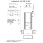 Телескопический Гидроцилиндр КГЦ 283.2-120-856 прицепа ПСТБ-12 2-х штоковый