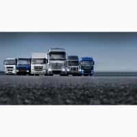 ООО «МЕЙГУ» транспортная компания на импорте/экспорте продукции из Ирана