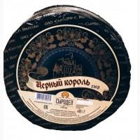 Сыр Чёрный король оптом