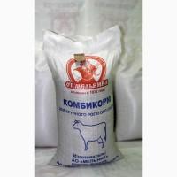 Продам Комбикорма и Кормосмеси