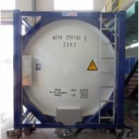 Контейнер-цистерна 25 куб.м. тип Т4