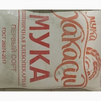 Мука Пшеничная Оптом ГОСТ 1 Сорт от Производителя