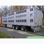 Грузовая перевозка животных