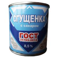 Сгущенка ГОСТ 31703-2012