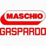 Запчасти на технику Gaspardo Низкие Цены, Качественный сервис