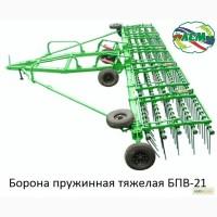 Бороны ЛИСКИСЕЛЬМАШ (ЛСМ) пружинные тяжелые БПВ-21