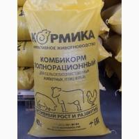 Производим гранулированный комбикорм для сельхоз животных и птиц ТМ Кормика