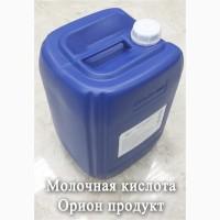 Молочная кислота E270