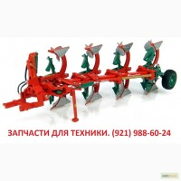 Запчасти Challenger, Fendt, Gaspardo, Geringhoff, Horsch, Holmer, Manitou, AGCO