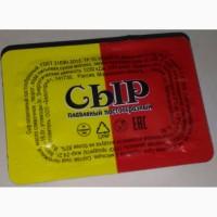 Сыр плавленый пастообразный порционный ГОСТ 31690-2013