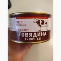 Говядина тушеная ГОСТ в/с 325гр (Росрезерв)