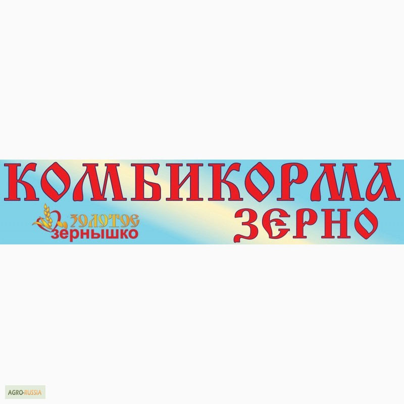 купить протеин 90 в украине