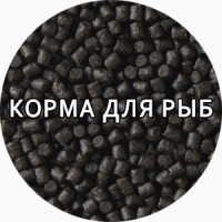 Комбикорм старт для сеголеток карпа крк-110