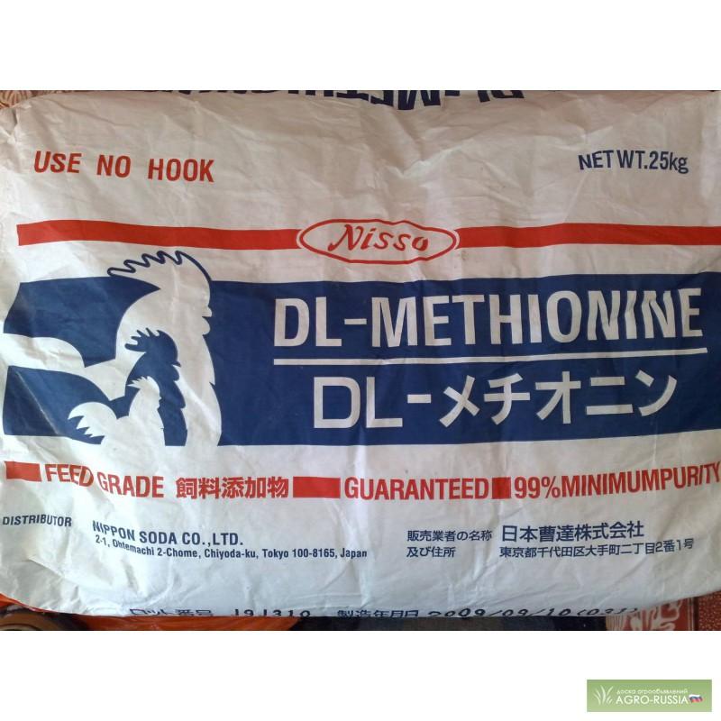 аминокислота лизин купить