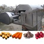 Моечные машины для мойки моркови, картофеля, репы, редиса