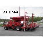 Агрегат почвообрабатывающе-посевн ой АППМ-4, АППМ-4Д, АППМ-4А4К
