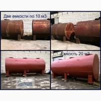 Ремонт емкостного оборудования из нержавеющей стали