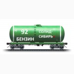 Реализуем оптовые партии бензина АИ-92