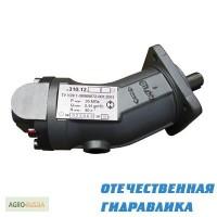 Гидромотор 310.12, Гидронасос 310.12