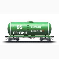 Продам бензин Премиум-95