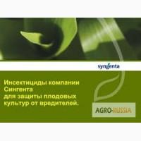 Лучшая цена России агрохимия