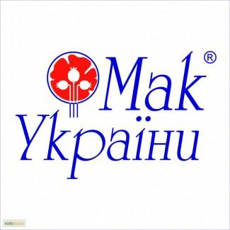 Продажа: Мак голубой производства Украины, урожай 2015 года