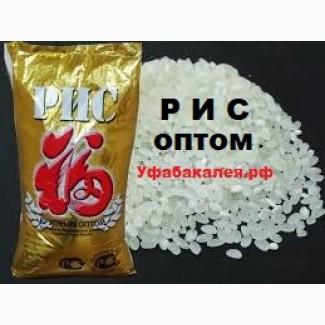 Рис оптом в Уфе
