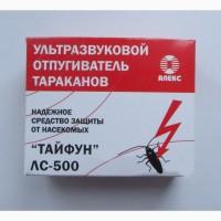 Отпугиватель тараканов муравьёв Тайфун ЛС 500 ультразвуковое средство защиты