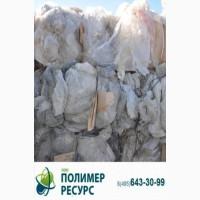 Прием отходов пленки ПВД, покупка пленки ПВД, сдать отходы полиэтилена